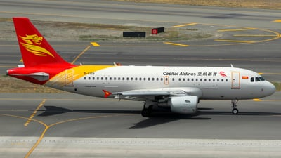 B-6169 - Airbus A319-112 - Capital Airlines