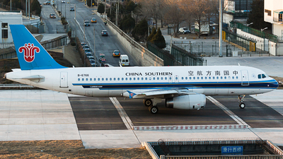 B-6766 - Airbus A320-232 - China Southern Airlines