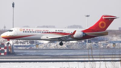 A picture of B620D - Comac ARJ21700 - Chengdu Airlines - © Liu Zhanxu