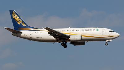 B-2996 - Boeing 737-35N(SF) - China Postal Airlines