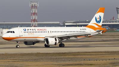 B-8432 - Airbus A320-214 - Hongtu Airlines