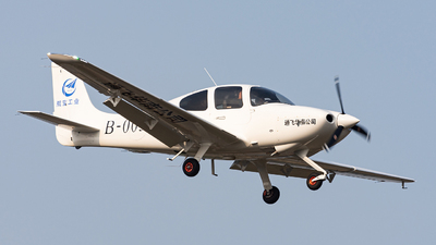 B-003U - Cirrus SR20 - AVIC Zhuhai General Aviation