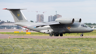 02 - Antonov An-72P - Ukraine - Government