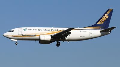 B-5065 - Boeing 737-36Q(SF) - China Postal Airlines