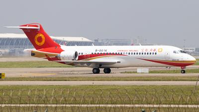 B-001K - COMAC ARJ21-700 - Chengdu Airlines