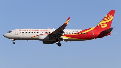 B-5709 - Boeing 737-808 - Hainan Airlines