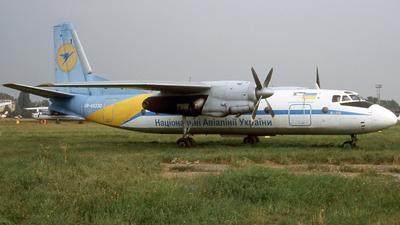 UR-46330 - Antonov An-24B - Ukraine National Airlines