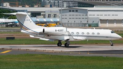 B-8257 - Gulfstream G450 - Private