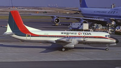 JA8648 - NAMC YS-11-100  - TOA Domestic