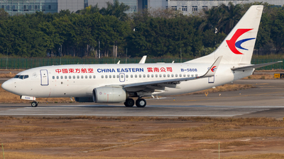 A picture of B5808 - Boeing 73779P - China Eastern Airlines - © Jerry_Hammer