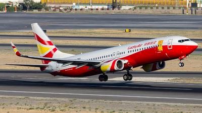 B-7989 - Boeing 737-84P - Lucky Air