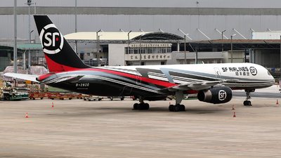 A picture of B2820 - Boeing 7572Z0(PCF) - SF Airlines - © Harry Shan