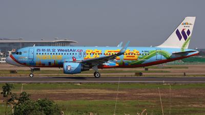 B-9982 - Airbus A320-214 - West Air