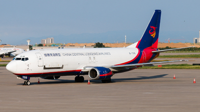 B-1156 - Boeing 737-446(SF) - China Central Longhao Airlines