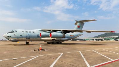 20548 - Ilyushin IL-76 - China - Air Force