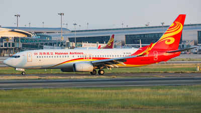 B-5625 - Boeing 737-84P - Hainan Airlines