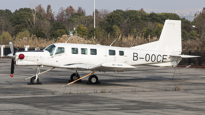 B-00CE - Pacific Aerospace P-750 XSTOL - Beijing Pan-Pacific Aerospace Technology