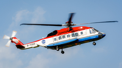 B-7355 - Sikorsky S-92A Helibus - Citic Offshore Helicopter Co. Ltd