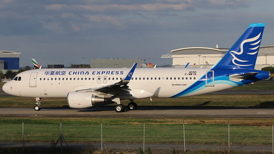 F-WWIN - Airbus A320-214 - China Express Airlines