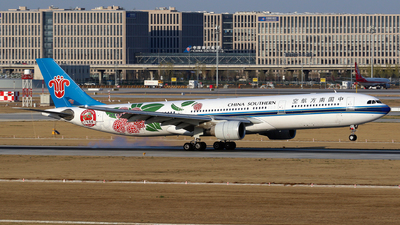 B-8870 - Airbus A330-323 - China Southern Airlines