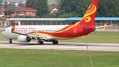 B-1542 - Boeing 737-84P - Hainan Airlines