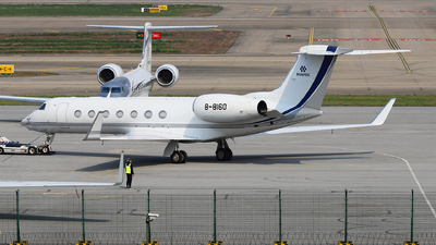 B-8160 - Gulfstream G550 - Private