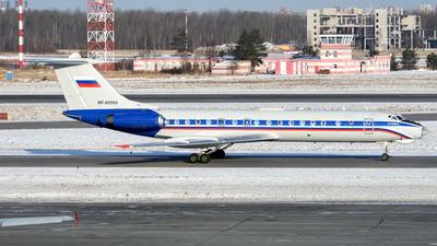 RF-65990 - Tupolev Tu-134A-3 - Russia - Ministry of Internal Affairs