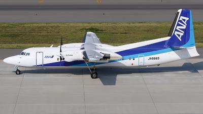 JA8889 - Fokker 50 - All Nippon Airways (Air Central)