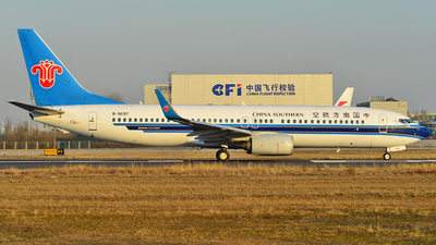 B-5697 - Boeing 737-81B - China Southern Airlines