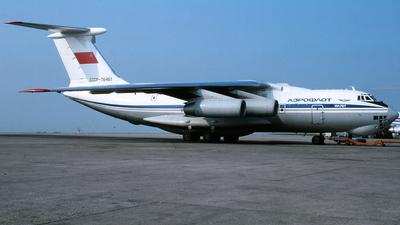 CCCP-76461 - Ilyushin IL-76T - Aeroflot