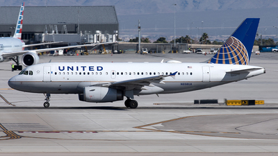 A picture of N898UA - Airbus A319132 - United Airlines - © Yixin Chen