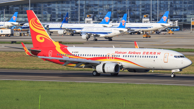 A picture of B6065 - Boeing 73784P - Hainan Airlines - © HUADU_LLer