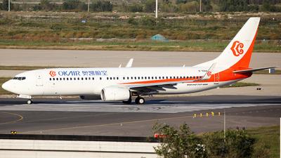 A picture of B5841 - Boeing 7378Q8 - Okay Airways - © JetblastAviation