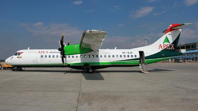 A picture of XYAJV - ATR 72600 - [1229] - © Gerrit Griem