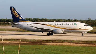 A picture of B2527 - Boeing 7373Y0(BDSF) - China Postal Airlines - © WillieYuancheng