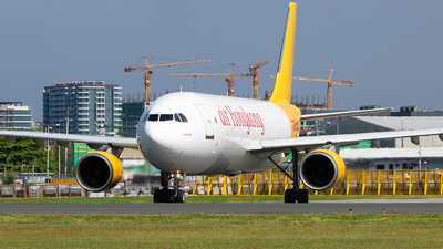 A picture of BLDH - Airbus A300F4605R - DHL - © Hagin Busto