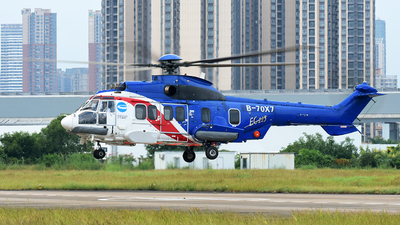 B-70X7 - Eurocopter EC 225LP Super Puma II+ - China Offshore Helicopter Service Corporation (COHC)