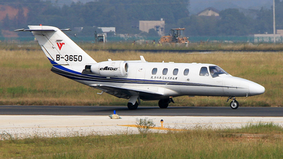 B-3650 - Cessna 525 CitationJet 1 Plus - Civil Aviation Flight College (CAFC)