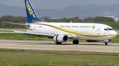 B-2891 - Boeing 737-46J(SF) - China Postal Airlines