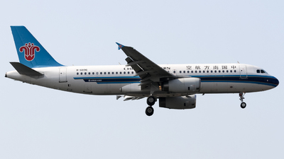 B-6896 - Airbus A320-232 - China Southern Airlines