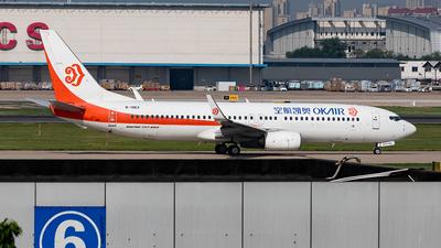 B-1963 - Boeing 737-86N - OK Air