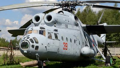 39 - Mil Mi-6 Hook - Soviet Union - Air Force