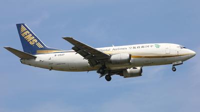 B-2527 - Boeing 737-3Y0(SF) - China Postal Airlines