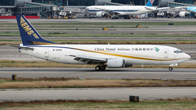 B-2525 - Boeing 737-4Q8(SF) - China Postal Airlines
