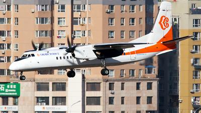 B-3712 - Xian MA-60 - OK Air