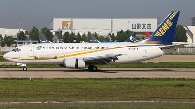 A picture of B2968 - Boeing 73735N(SF) - China Postal Airlines - © Dream it possible.