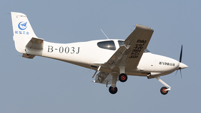 B-003J - Cirrus SR20 - AVIC Zhuhai General Aviation