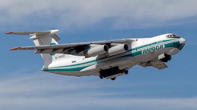 RA-76420 - Ilyushin IL-76TD - Alrosa Airlines