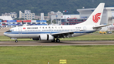 B-2612 - Boeing 737-79L - Air China