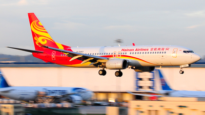 B-5483 - Boeing 737-84P - Hainan Airlines
